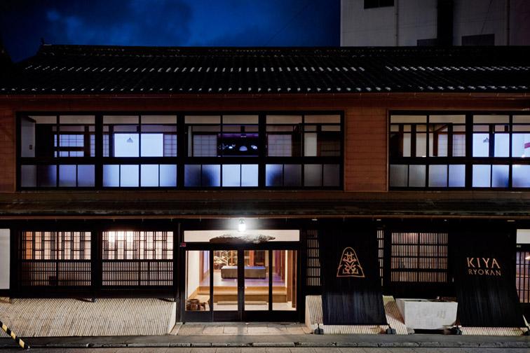 木屋旅館14